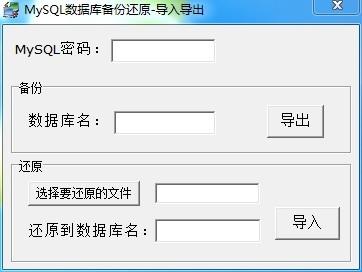 草根吧 PHP环境傻瓜式配置包2014-phpStudy for IIS  软件工具 20140313223411_24131